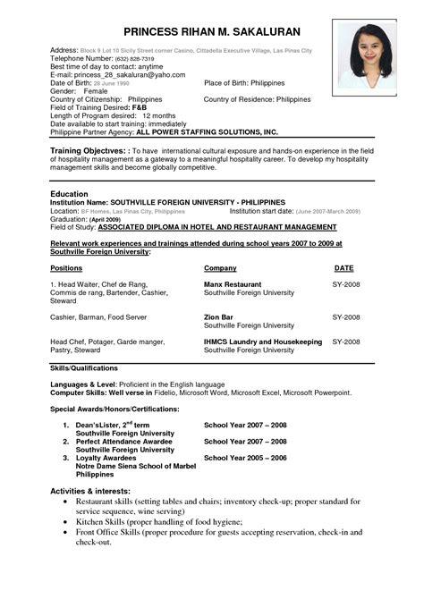 sle resume philippines resume sle format pdf philippines islands 100 images