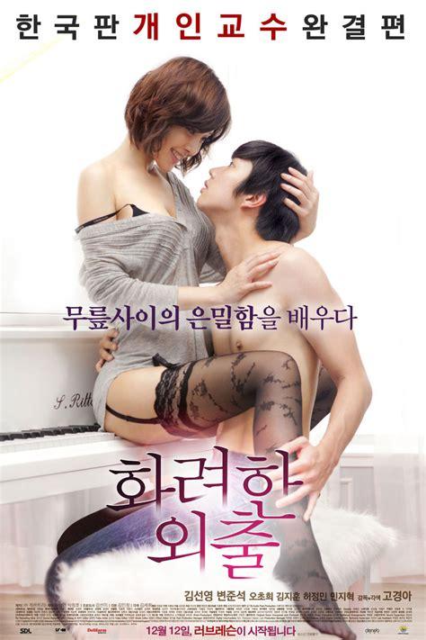 daftar film hot korea love lesson 18 korean movie love lesson video search engine at
