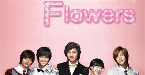 film drama korea boy before flower 꽃 보 다 남 자 boys before flowers korean drama