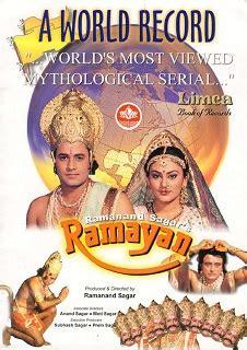 film mahabarata lengkap dvd serial mahabharata mahabarata dan ramayana lengkap