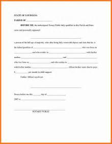 Child Visitation Agreement Template Doc 585590 Notary Template Notarized Letter Templates