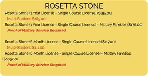 rosetta stone japanese price rosetta stone foundations for k 12 global student network