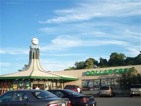 tree store syracuse ny dollar tree east syracuse new york dollar stores on