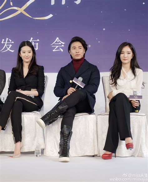 film china the third way of love miss a s jia to make film debut in quot the third way of love quot
