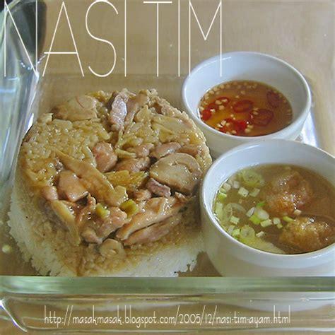 resep membuat nasi tim ayam resep masakan nasi tim ceker ayam yang enak aneka