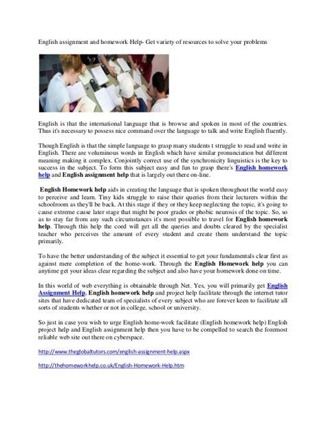 Much Homework Essay by Persuasive Essay On Less Homework Persuasive Essay Time For