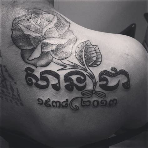 tattoo khmer new 1000 images about tattoos on pinterest nice other and ink