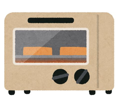 Toaster Oven With Toaster オーブントースターのイラスト かわいいフリー素材集 いらすとや