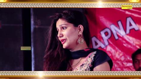 sapna choudhary dj sapna choudhary 2018 sapna latest dj haryanvi song 2018