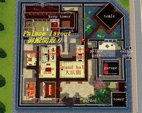 Floor Plan Creater Mod The Sims Japanese Style Castle Sims Jo