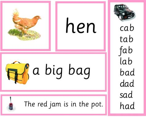 printable montessori language cards complete montessori pink series the learning ark