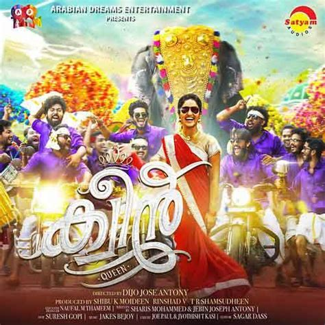 queen film video songs free download queen malayalam movie songs free download atozmusic in