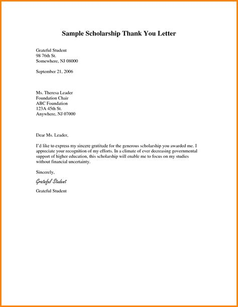 Scholarship Letter Of Thanks 5 Thank You Scholarship Letter Letter Format For