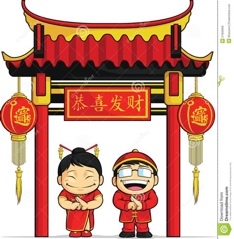 Asian Style House Plans by Cartoon Of Boy Amp Greeting Chinese New Year Royalty