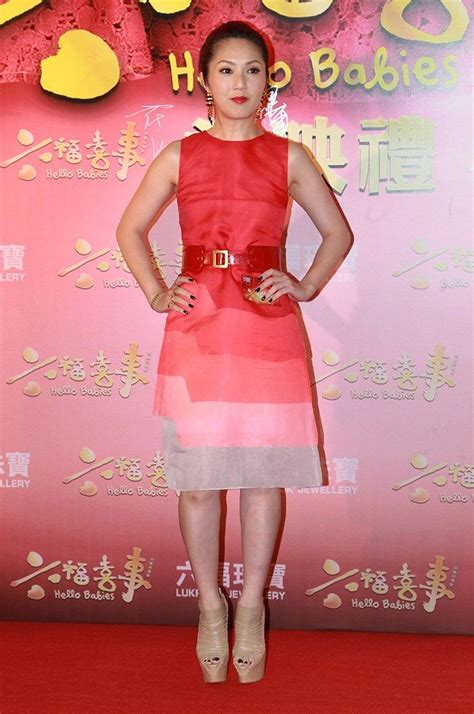 lates new on hong kong actress 17 best images about miriam yeung on pinterest hong kong