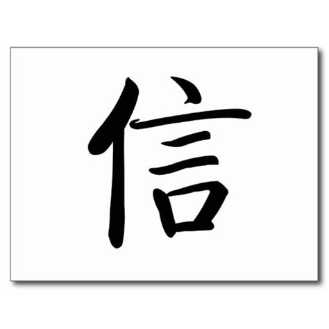 kanji tattoo placement 17 best images about kanji on pinterest calligraphy zen