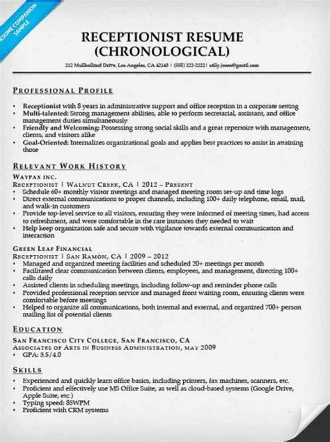 Resume For Receptionist by Receptionist Resume Sle Resume Companion