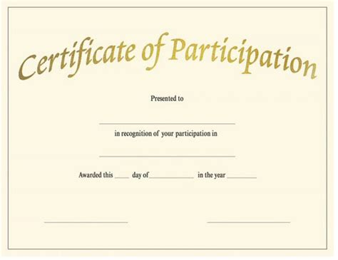 participation certificate templates free certificate of participation template best business template
