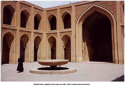 baghdad house of wisdom baghdad house of wisdom 28 images the iranian presence in classical arabic and