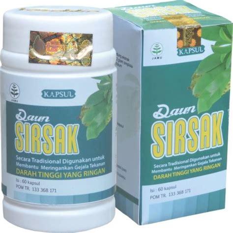 Hiu Daun Sirsak Obat Kanker Tumor daun sirsak obat anti kanker dan tumor toko herbal