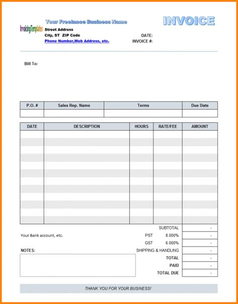 invoice template pdf harvest fillable invoice template