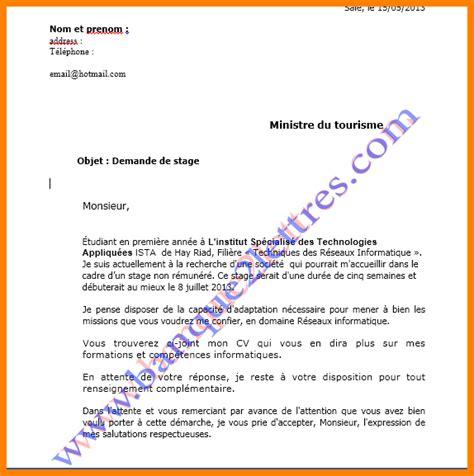 Exemple De Lettre De Demande De Stage College 7 demande de stage exemple lettre officielle