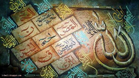 loh  qurani wallpaper   gallery
