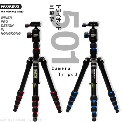 Tripod Kamera Samsung 53 travel digital camcorder tripod stand for canon
