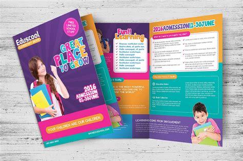 school supplies brochure template design elementary school education bi fold brochure templates