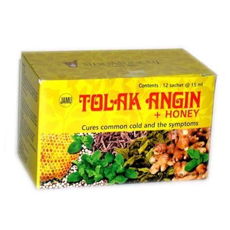 sidomuncul tolak angin box 5s sido muncul tolak angin herbal supplement with honey