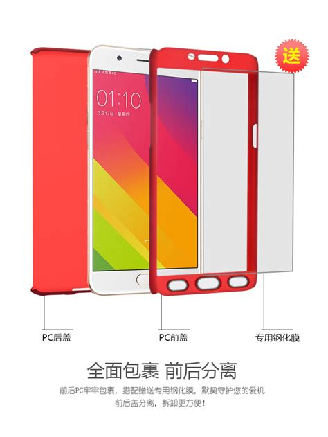 Tempered Glass Oppo A33 Neo 7 oppo f1s a59 neo 7 a33 360 protection with