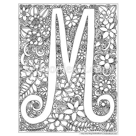 instant digital download letter h adult coloring page instant digital download adult coloring page letter m