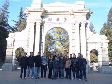 Tsinghua Mba Exchange Program by Tsinghua Mba Exchange Report