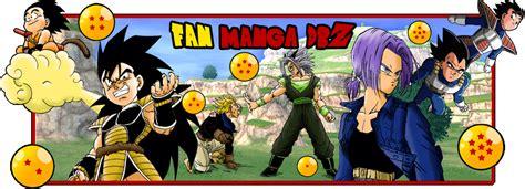 dragon ball fan manga fan manga dragon ball z