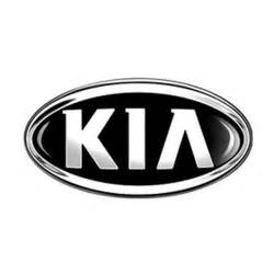 Kia Sign In Related Keywords Suggestions For Kia Sign