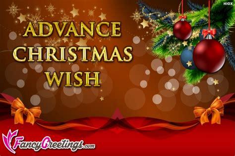 advance christmas   fancygreetingscom
