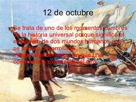 imagenes 12 de octubre 12 de octubre