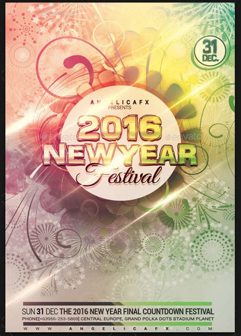new year template psd 14 new year poster templates free psd eps ai