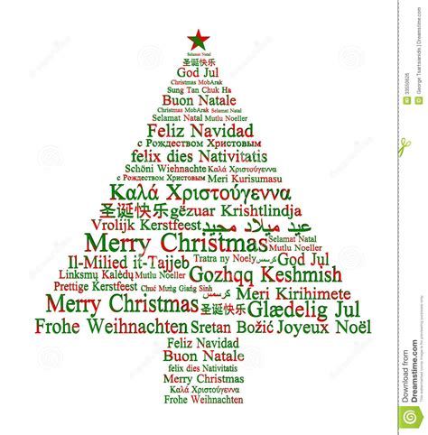 merry christmas different languages merry christmas