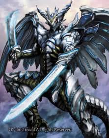 Silver half dragon galleryhip com the hippest galleries