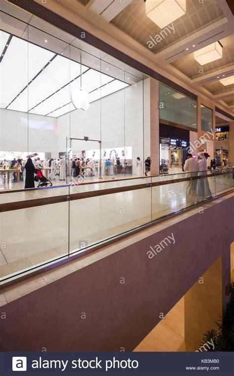 apple yas mall yas mall stock photos yas mall stock images alamy