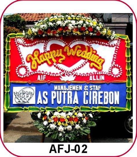Bunga Papan Ucapan Pernikahan Bunga Jakarta toko bunga florist jakarta papan bunga pernikahan wedding flower board