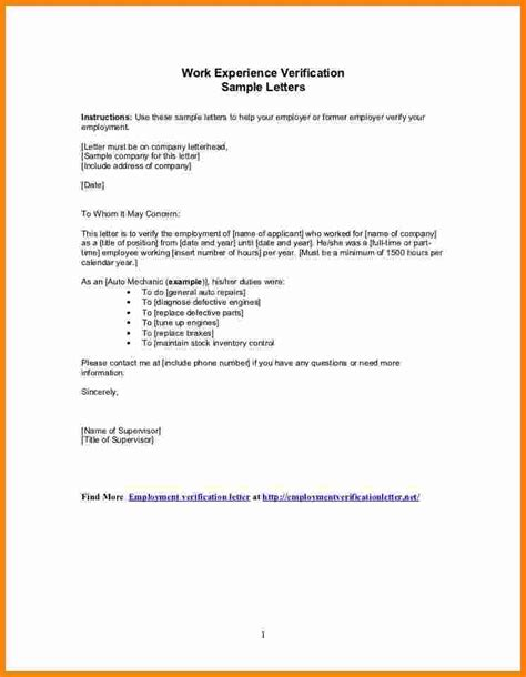 Application Letter Format For Verification 5 Letter For Work Experience Exle Ledger Paper
