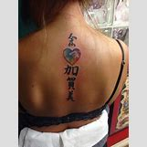 Sexy Back Tattoos For Women | 384 x 512 jpeg 48kB