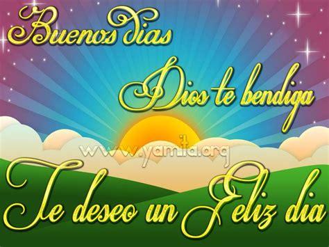 imagenes dios te bendiga hoy imagenes de buenos dias cristianos buenos dias dios te