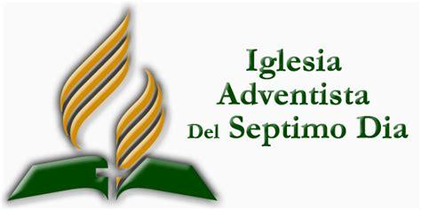 logo oficial iglesia adventista del septimo d a iglesia adventistas del septimo dia related keywords suggestions
