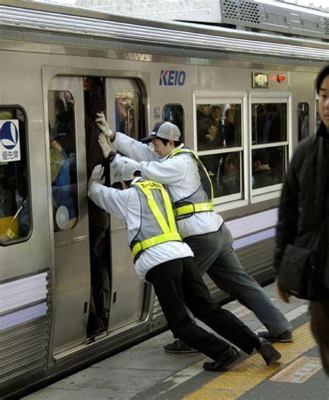 in japan small children take the subway and run errands japan rush hours ラッシュ