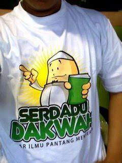 Kaos Dakwah Islami 09 berdakwah lewat baju kaos islam pondok reot