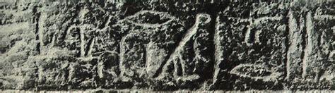 israel la historia del pueblo arquehistoria calatayud1497222 israel la historia del pueblo