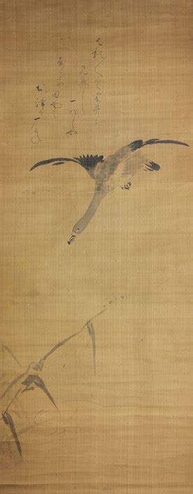 Wakoka Kano Backpack Ivory 狩野探幽 kano tanyu 1602 1674 painting of a goose landing in
